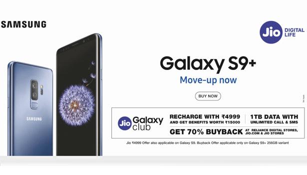 galaxy S9 Plus jio offer -