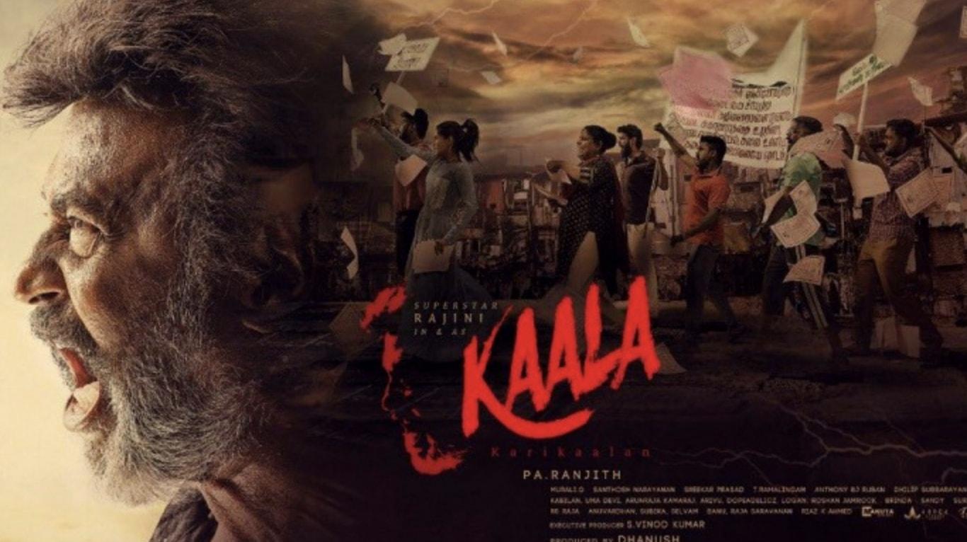 kaala tamil movie -