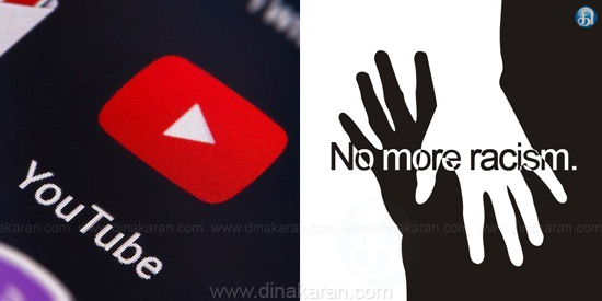 Banned-videos-by-youtube-thinatamil