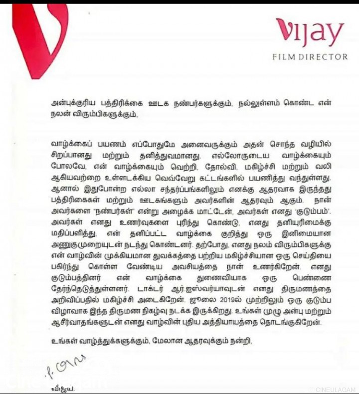 director-vijay-letter-thinatamil