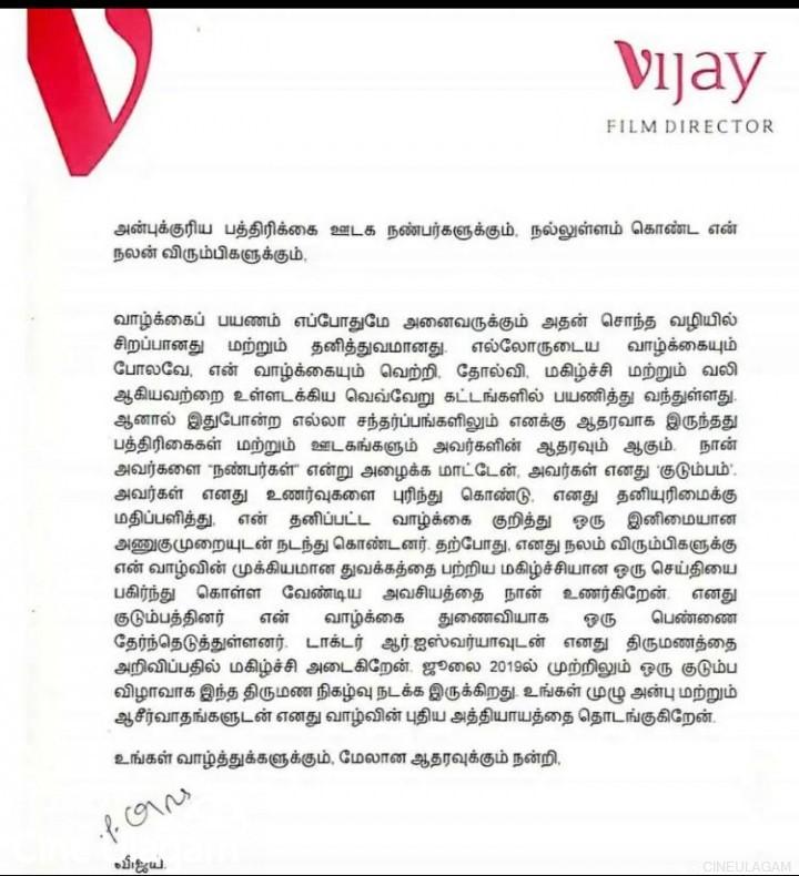 director-vijay-letter-thinatamil