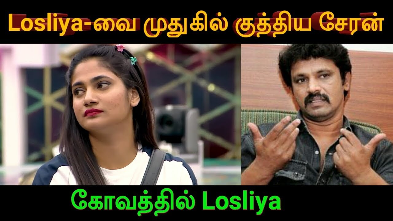 losliya kavin - ThinaTamil - Tamil News | Online Tamil News