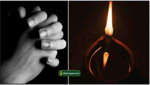 pray 1 -