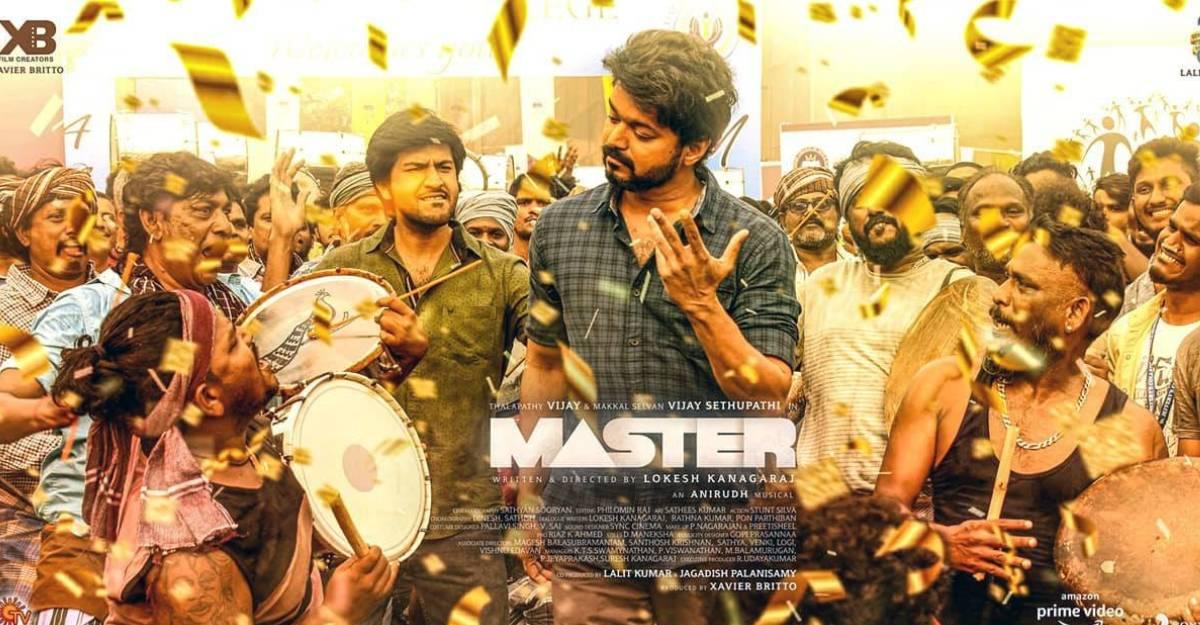 vijay-master-movie-review-thinatamil