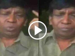 10 வருடமாக நான் லாக்டவுனில் இருக்கிறேன்: வடிவேலு